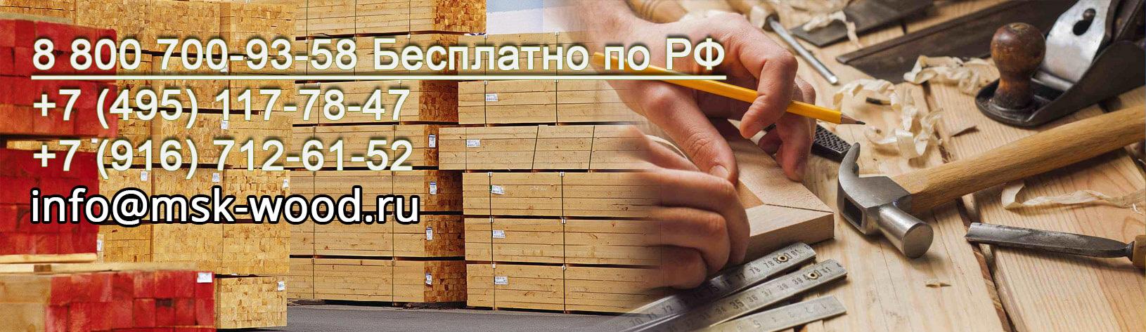 Строительные работы - Строительные работы - Part 12
